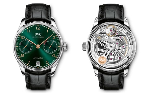 kuwait limited editon iwc watch