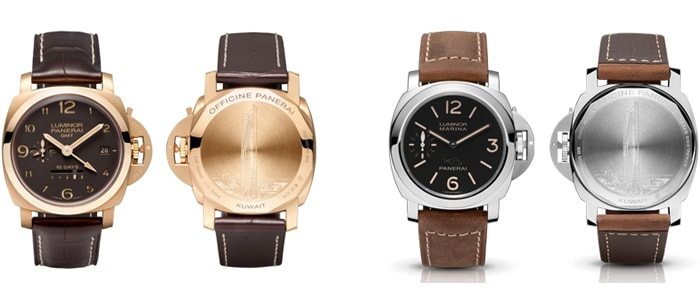kuwait limited editon panerai watch